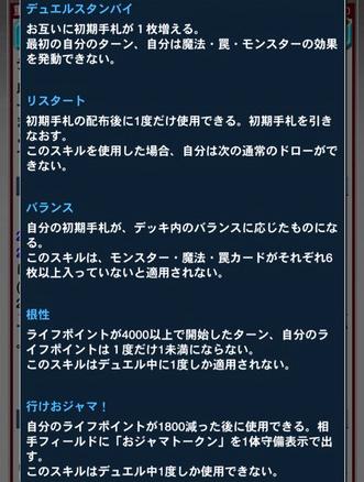 スクリーンショット 2018-06-12 14.46.10