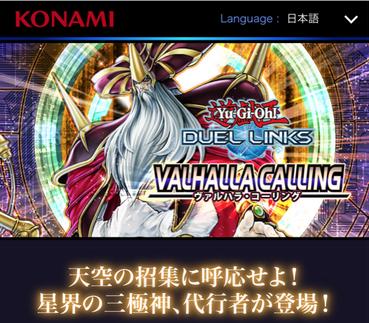 【速報】第22弾メインBOX「ヴァルハラ・コーリング」を9月1日に追加 「極神聖帝オーディン」きたあああ!!!のサムネイル画像