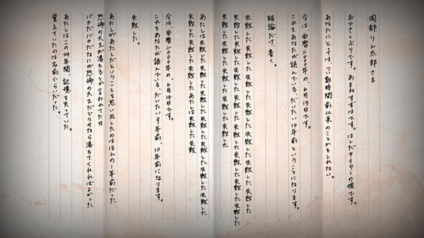 【遊戯王デュエルリンクス】オンライン対戦で「失敗しました」と表示されて負け扱いになったんだが・・のサムネイル画像