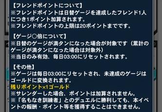 スクリーンショット 2018-06-01 14.57.52
