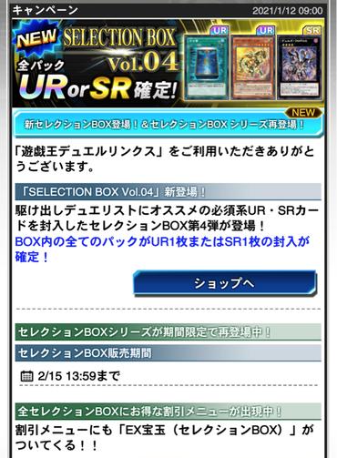 スクリーンショット 2021-01-12 9.12.51