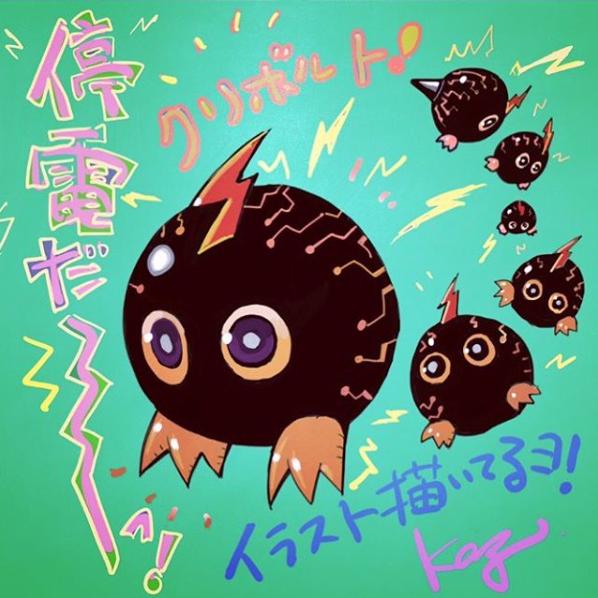 【遊戯王】高橋和希先生が書いたクリボルトのイラストwwwのサムネイル画像