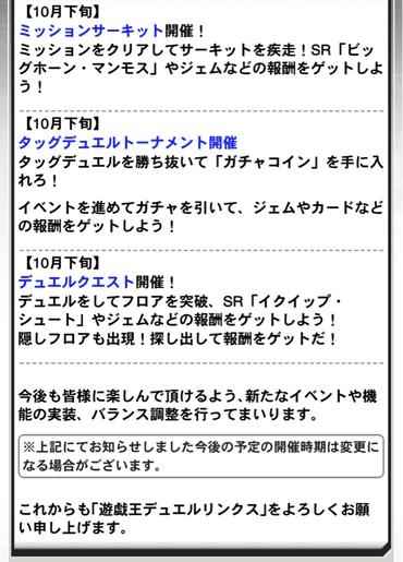 スクリーンショット 2021-09-24 14.01.43