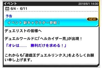 スクリーンショット 2018-06-01 14.56.59