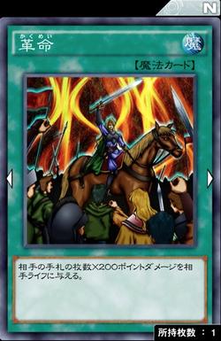 【デュエルリンクス】リンクスとOCGでは強カードが全然違うぞのサムネイル画像