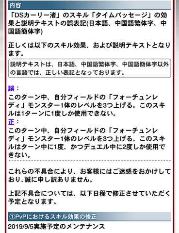 スクリーンショット 2019-09-05 12.59.14