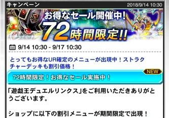スクリーンショット 2018-09-14 10.33.42