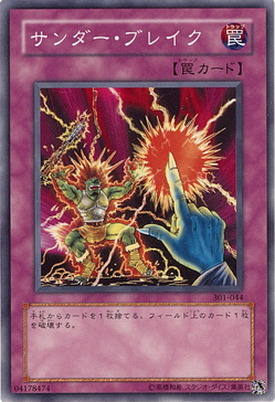 【デュエルリンクス】そろそろ強力な除去カードが欲しいなのサムネイル画像
