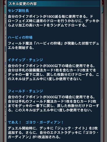 スクリーンショット 2019-05-13 11.02.40