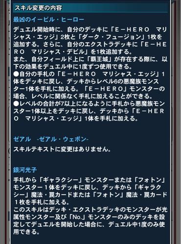 スクリーンショット 2021-09-27 14.03.26