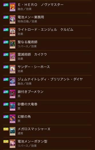 スクリーンショット 2018-07-06 16.51.48