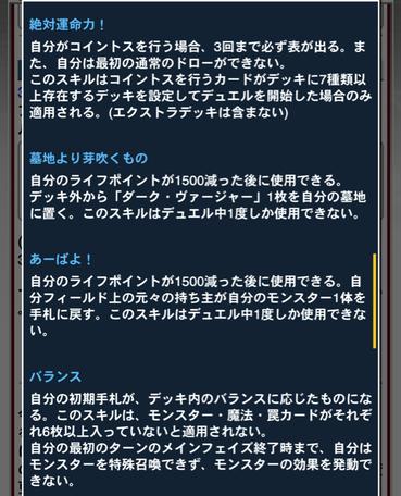 スクリーンショット 2021-02-26 14.05.19
