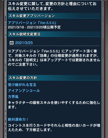 スクリーンショット 2021-02-26 14.04.44