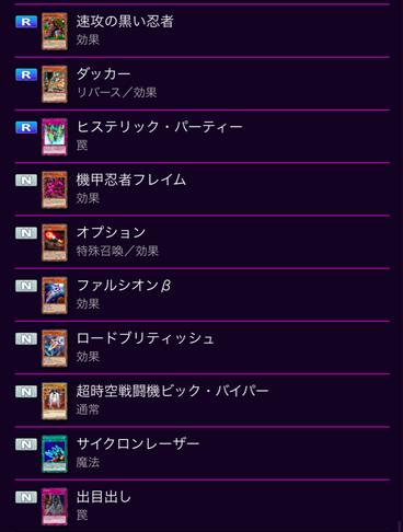 スクリーンショット 2021-03-30 17.14.56