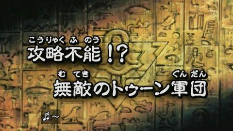 【遊戯王デュエルリンクス】結局「トゥーンデッキ」って強いの? みんなの感想まとめ!のサムネイル画像