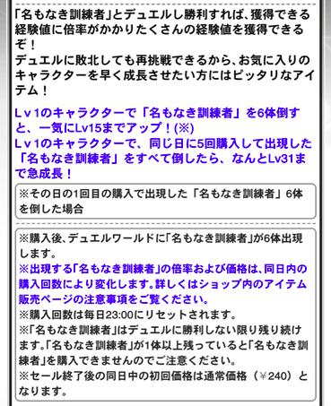 スクリーンショット 2019-03-01 9.08.20