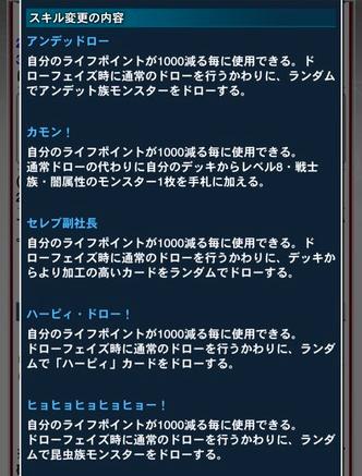 スクリーンショット 2019-01-10 14.21.35