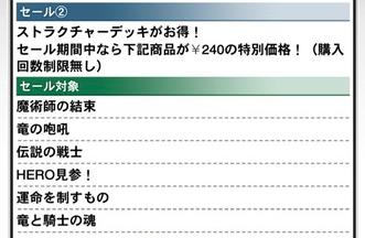 スクリーンショット 2018-09-14 10.34.09