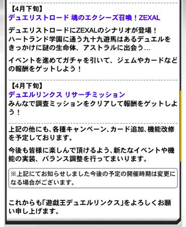 スクリーンショット 2021-03-25 16.59.54