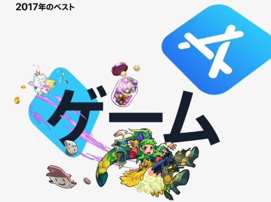 【朗報】App Storeの「BEST OF 2017トップゲーム ランキング」に遊戯王デュエルリンクスが選出されるのサムネイル画像