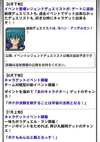 スクリーンショット 2018-05-23 12.11.16