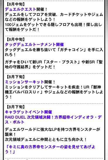 スクリーンショット 2020-07-25 14.31.12
