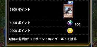 スクリーンショット 2018-05-09 15.59.25