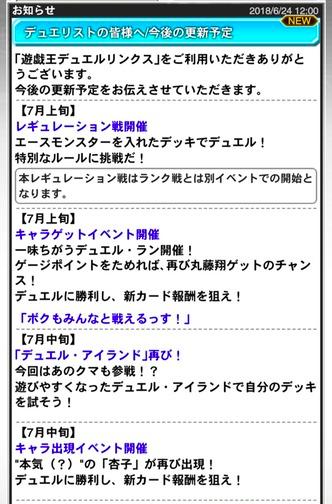 スクリーンショット 2018-06-24 12.16.19