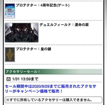 スクリーンショット 2021-01-12 9.12.00