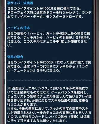 スクリーンショット 2019-01-10 14.21.56