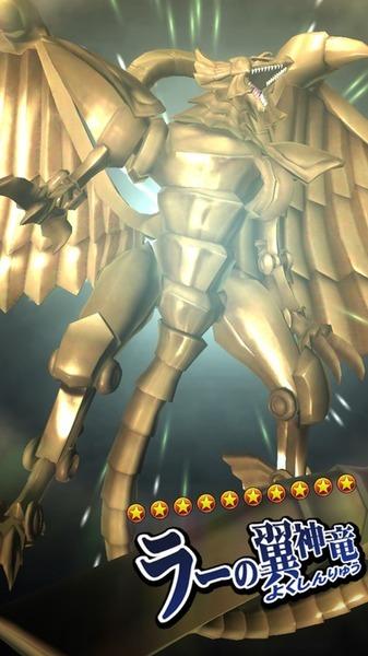 【デュエルリンクス】「ラーの翼神竜」弱すぎワロタwwwのサムネイル画像