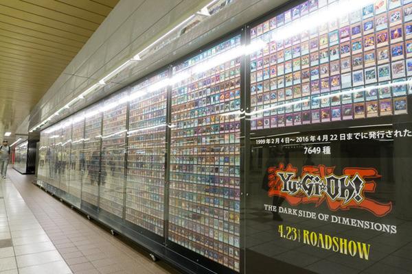 遊戯王OCGにハマって7万円使ってしまったのサムネイル画像