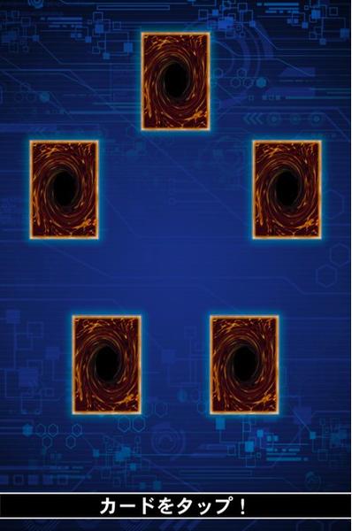 【デュエルリンクス】カードめくりはログインボーナスとして採用してほしいのサムネイル画像