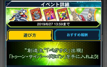 スクリーンショット 2019-06-20 14.05.29