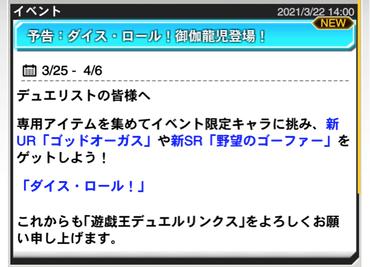 スクリーンショット 2021-03-22 14.02.55