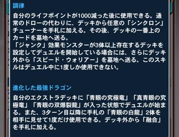 スクリーンショット 2020-07-11 14.04.27