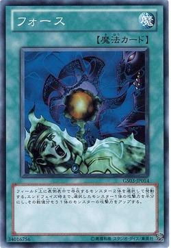 【遊戯王デュエルリンクス】UR宝玉に変換するならどのカード?のサムネイル画像