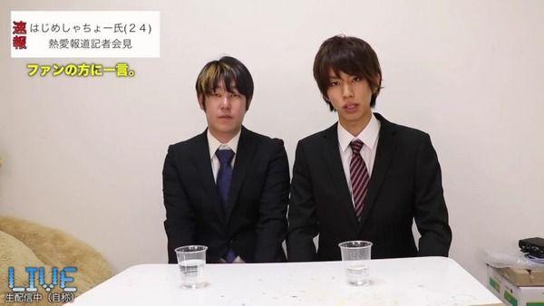 【悲報】三股疑惑「はじめしゃちょー」さんのトークショーが中止にwww【渋谷イベント】のサムネイル画像