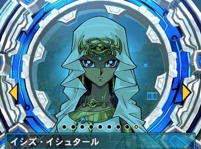 【遊戯王デュエルリンクス】イシズって本当に「光属性モンスターを200回召喚」で出現するの?のサムネイル画像
