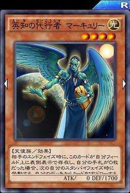【遊戯王デュエルリンクス】「英知の代行者マーキュリー」と「ワンダーバルーン」のコンボが強い!のサムネイル画像