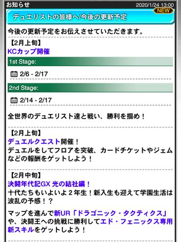 スクリーンショット 2020-01-24 16.53.48