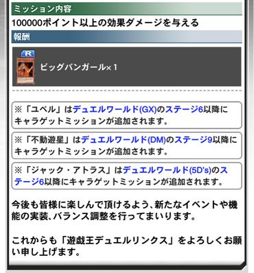 スクリーンショット 2020-12-03 16.32.19