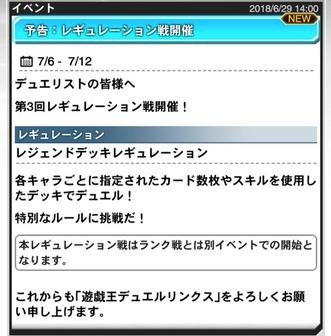 スクリーンショット 2018-06-30 13.32.00