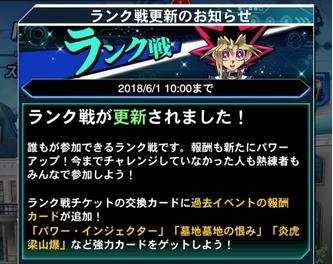 【速報】ランク戦の報酬が更新 「アボイド・ドラゴン」きたあああ!!!のサムネイル画像
