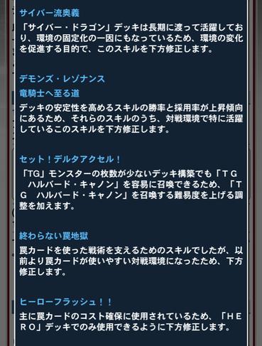 スクリーンショット 2021-09-27 14.03.18