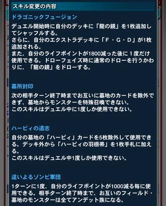 スクリーンショット 2018-06-12 14.46.01