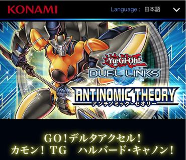 【速報】第33弾メインBOX「アンチノミック・セオリー」を3月1日追加 「キングレムリン」きたあああ!!!のサムネイル画像