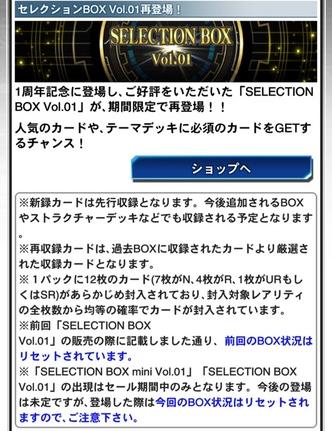 スクリーンショット 2018-05-11 14.10.13