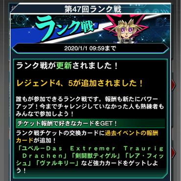 【速報】ランク戦が更新 「ヴァンパイア・キラー」「エレキ」きたあああ!!!のサムネイル画像
