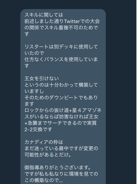 スクリーンショット 2018-06-07 21.29.34